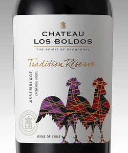 Chateau Los Boldos, Reserva CS/SY