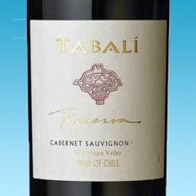 Tabali reserva cabernet sauvignon 220x220