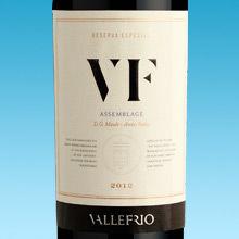Vallefrio re blend 220x220